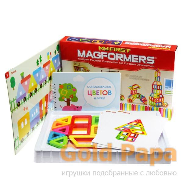 Магнитный конструктор MAGFORMERS My First Magformers 54